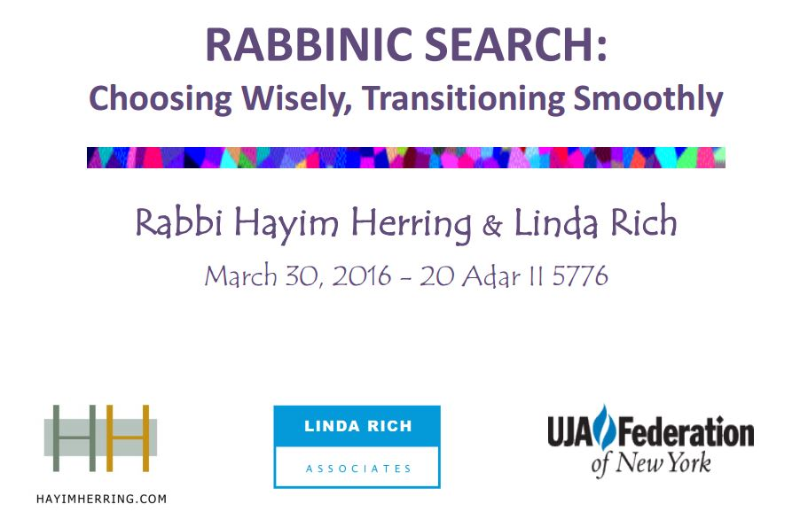 Rabbinic Search Webinar - Hayim Herring